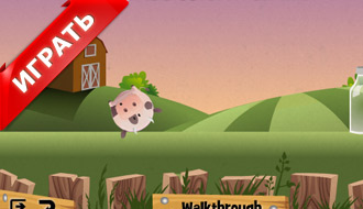 Онлайн игра про корову
