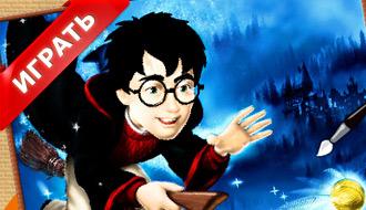 Раскраска Гарри Поттера