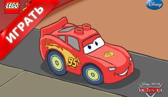 Лего автомобиль