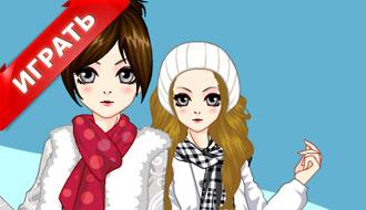 Игры зимняя мода