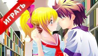 Поцелуи аниме