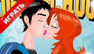 Поцелуи Блум и Ская