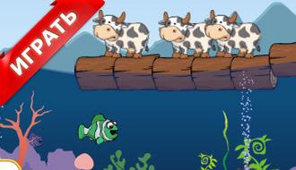 Игра про коров