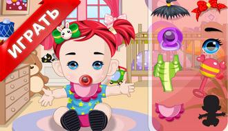 Одевалка малышей