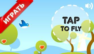 Детские игры про птичек