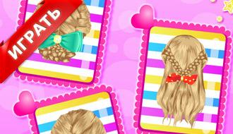 Игры стрижки волос