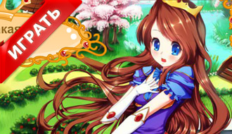 Игры тесты принцесс