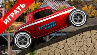 Игра на красной машине