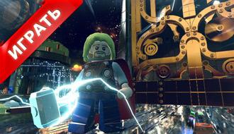 Лего герой