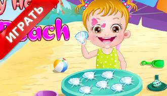 Малышка на пляже