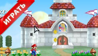 Марио в 3D