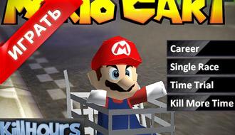 Игры Марио гонки