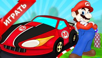 Марио на машине