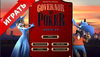 Мастер покера