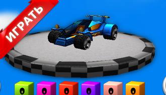 Игры на мини машинах