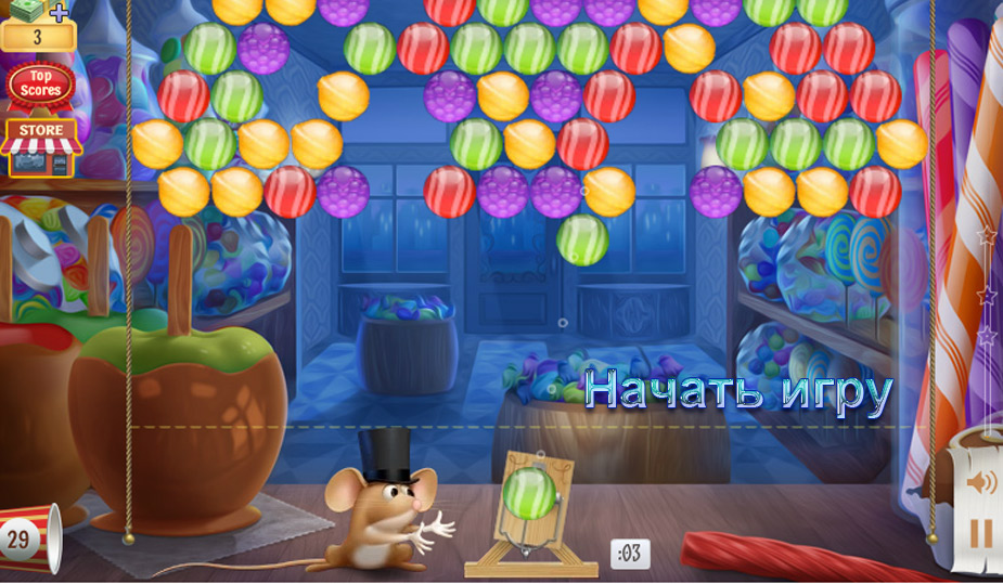 Мышиные шарики