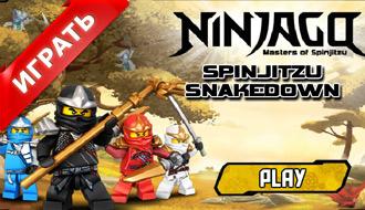 Игра про ниндзяго