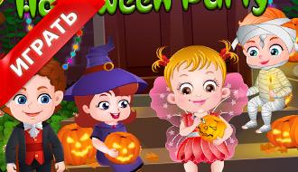 Новейшая игра для девочек 2013