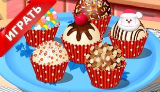 Кухня Сары: новогодние кексы