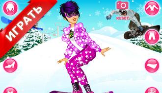 Одевалка на сноуборде