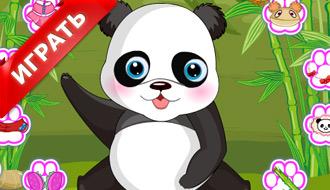 Игра одевалка панды