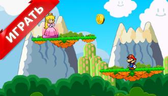 Поцелуи Марио