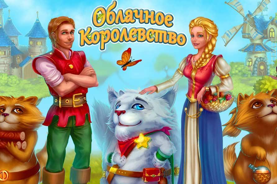 принц-и-принцессы-играть-онлайн