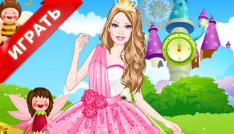 Принцесса Барби онлайн