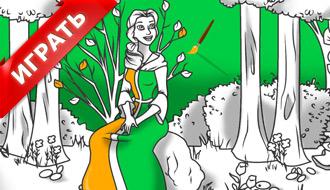 Раскраска принцессы леса