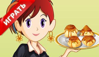 Кухня Сары - пудинг с изюмом