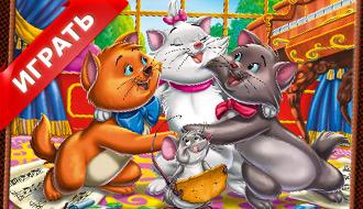 Раскраска кошки Мари