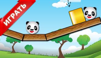Игры панды