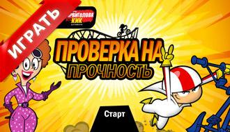 Сорвиголова - Кик Бутовски