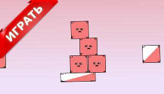 Спаси квадрат