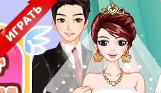 Свадьба кинозвезды