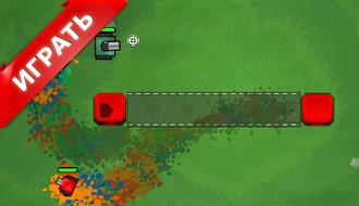 Игры цветные танки