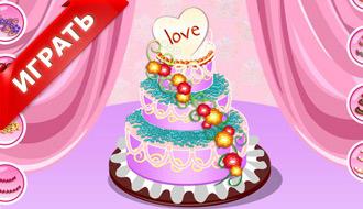 Украшаем тортик онлайн