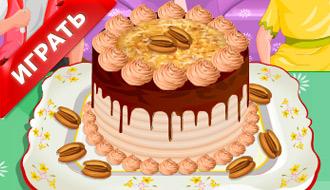 Игра про шоколадный тортик