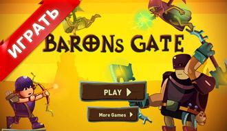 Врата баронов